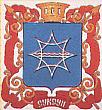 Coat of Arms of Suksunsky rayon (Perm krai) (1999).png
