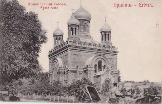 File:Erivanrussianchurch.jpg