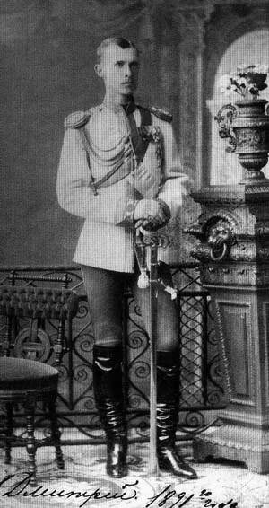 File:Grand Duke Dimitri young.jpg