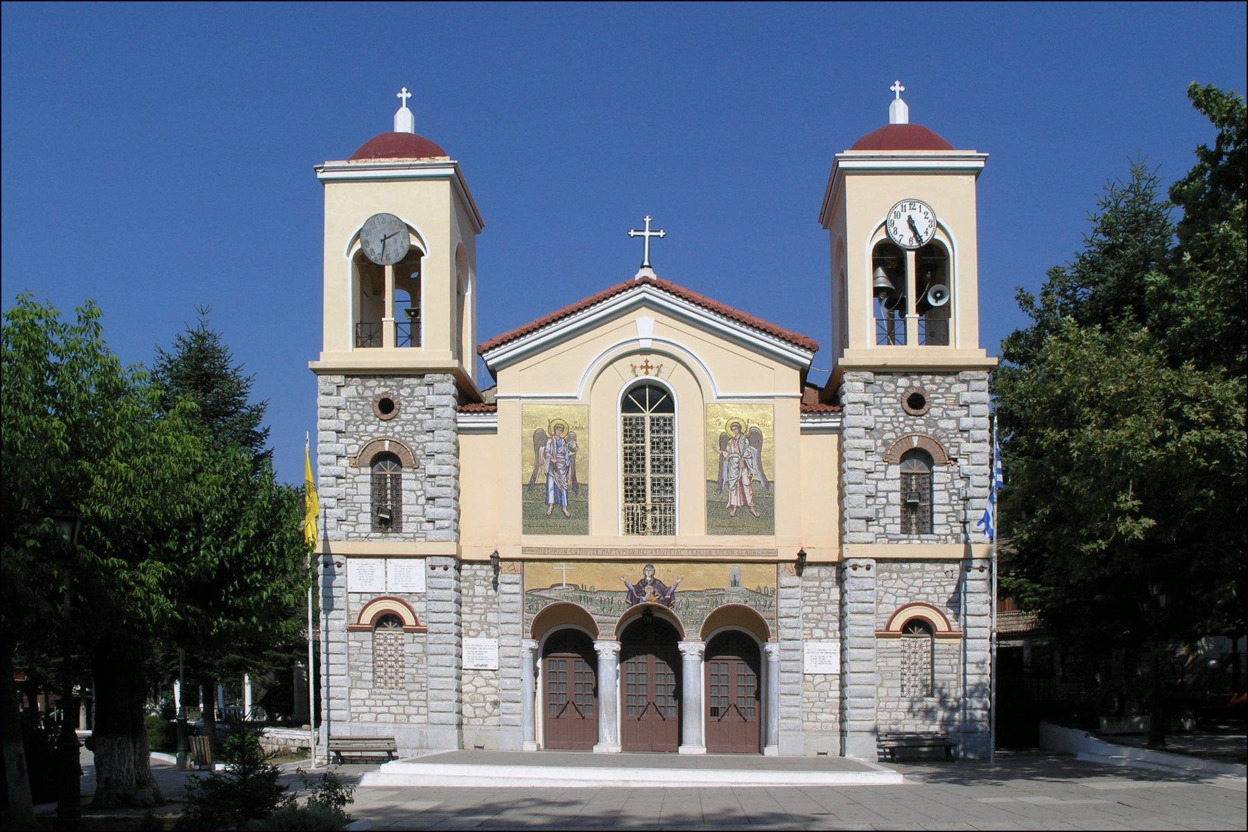Catedrala Mitropolitana din Kalavrita a fost sparta