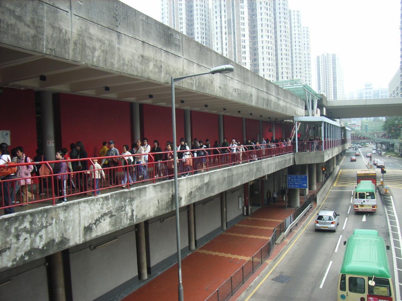 HK_MTR_Tsuen_Wan_Station_A_Sai_Lau_Kok_Road.JPG