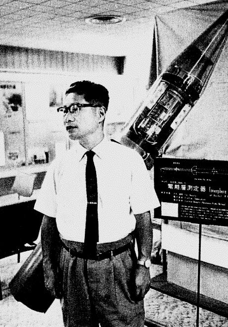 糸川英夫 - Wikipedia