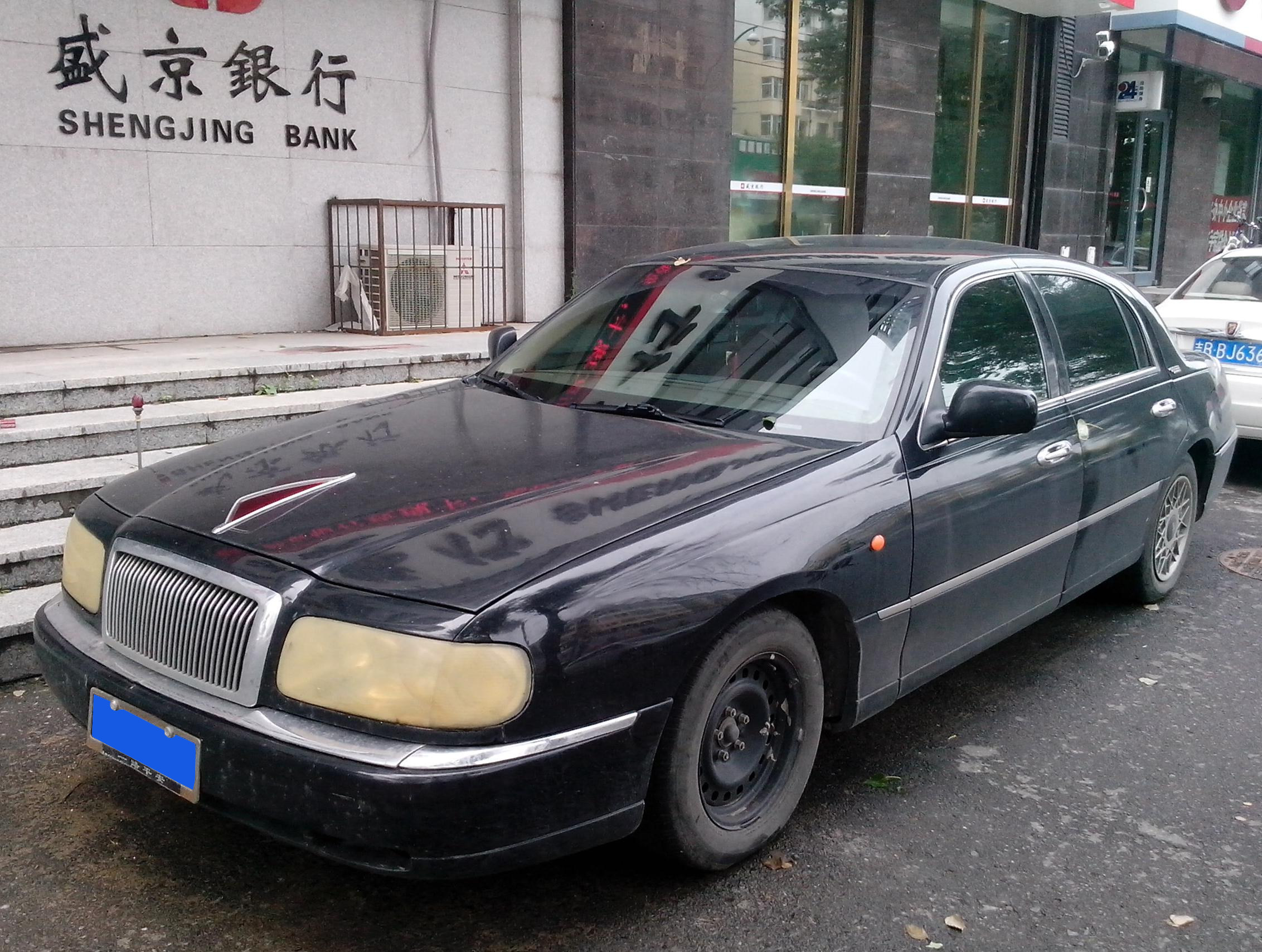 hongqi ca7460 chinese lincoln town car. Black Bedroom Furniture Sets. Home Design Ideas