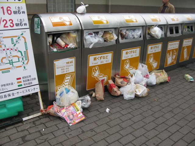 Sampah Organik Wikipedia Bahasa Indonesia Ensiklopedia Bebas