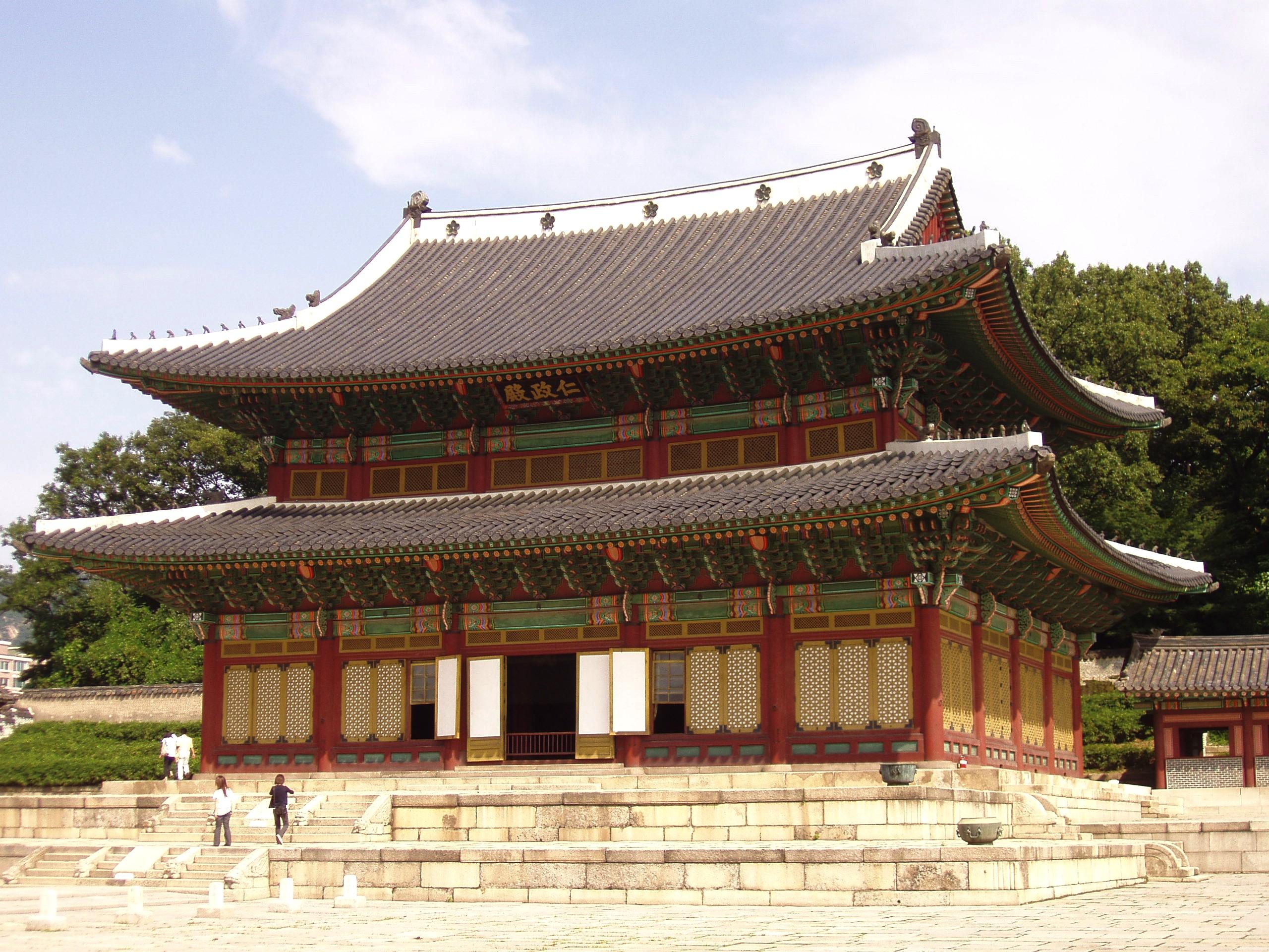 file injeongjeon exterior changdeokgung   seoul korea