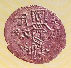 Ioannis II of Trepizont.JPG