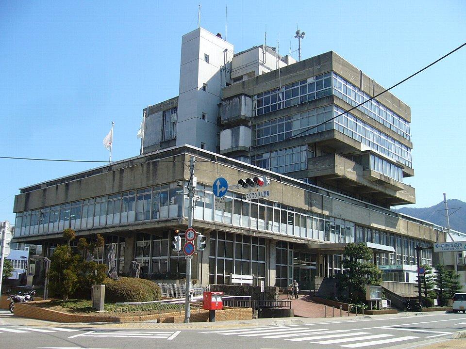 Kainan, Wakayama - Wikipedia
