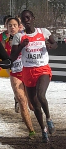 Kareema Saleh Jasim Bahraini long-distance runner