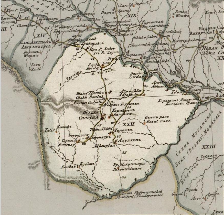 Карабахское ханство 1823 г.JPG
