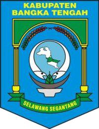 https://upload.wikimedia.org/wikipedia/commons/1/1b/Lambang_Kabupaten_Bangka_Tengah.png