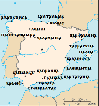 Map Of Spain With States.𐍆𐌴𐌹𐌻𐌰 Map Of Spain With State Names In Gothic Png Wikipedia
