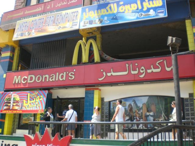 McDonaldizzazione - Wikipedia
