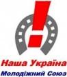 Msnu-logo.jpg