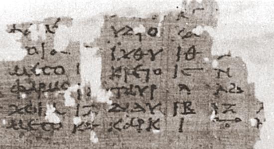 xampleoftheearlyreeksymbolforzerolowerrightcornerfroma2nd-centurypapyrus