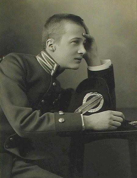 File:Prince OlegKonstantinovich.jpg