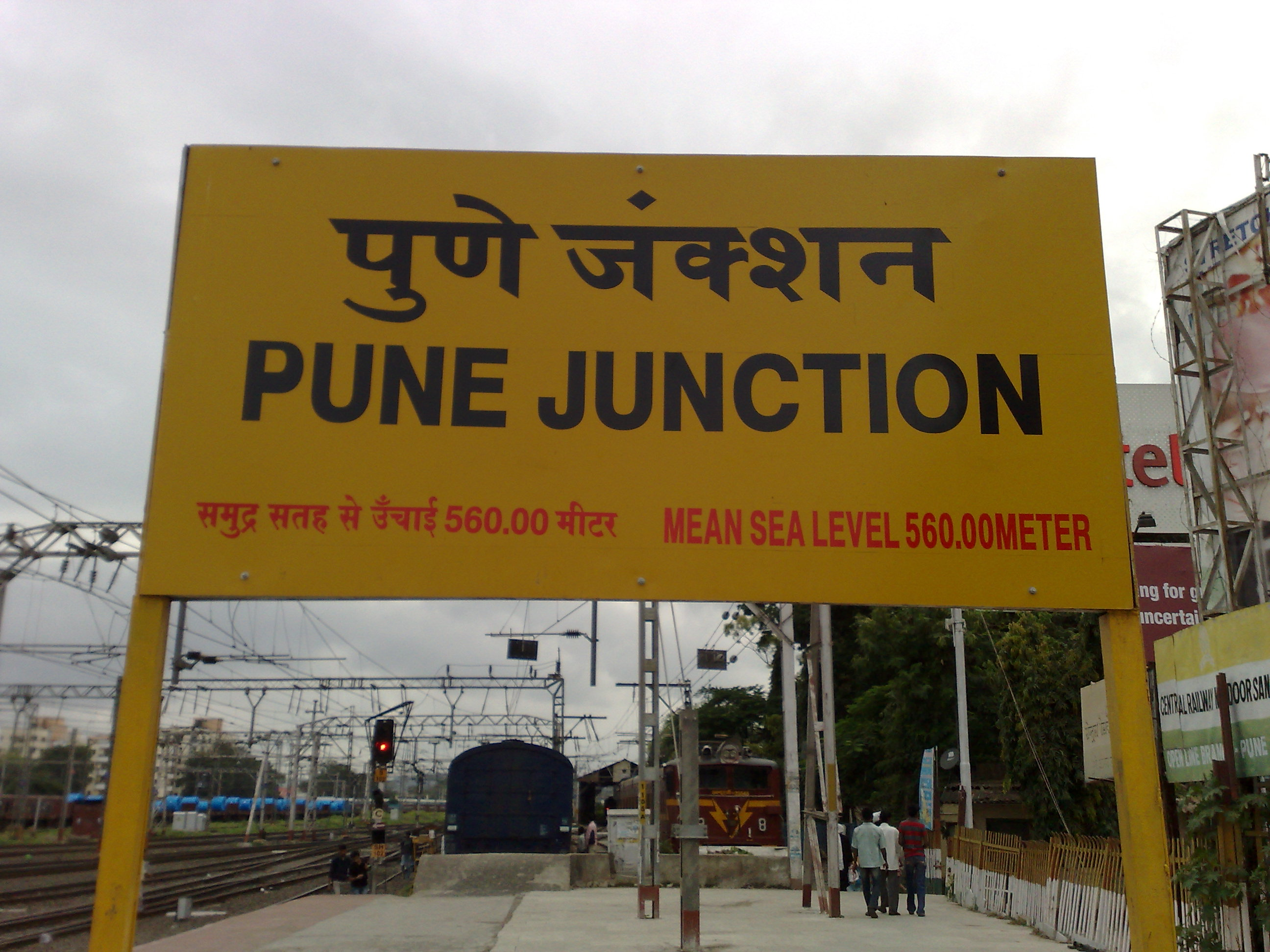 Pune To Shirdi Clear Car Rental