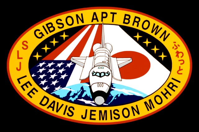 Endeavour STS-47 (1992) STS-47_%2815063536109%29