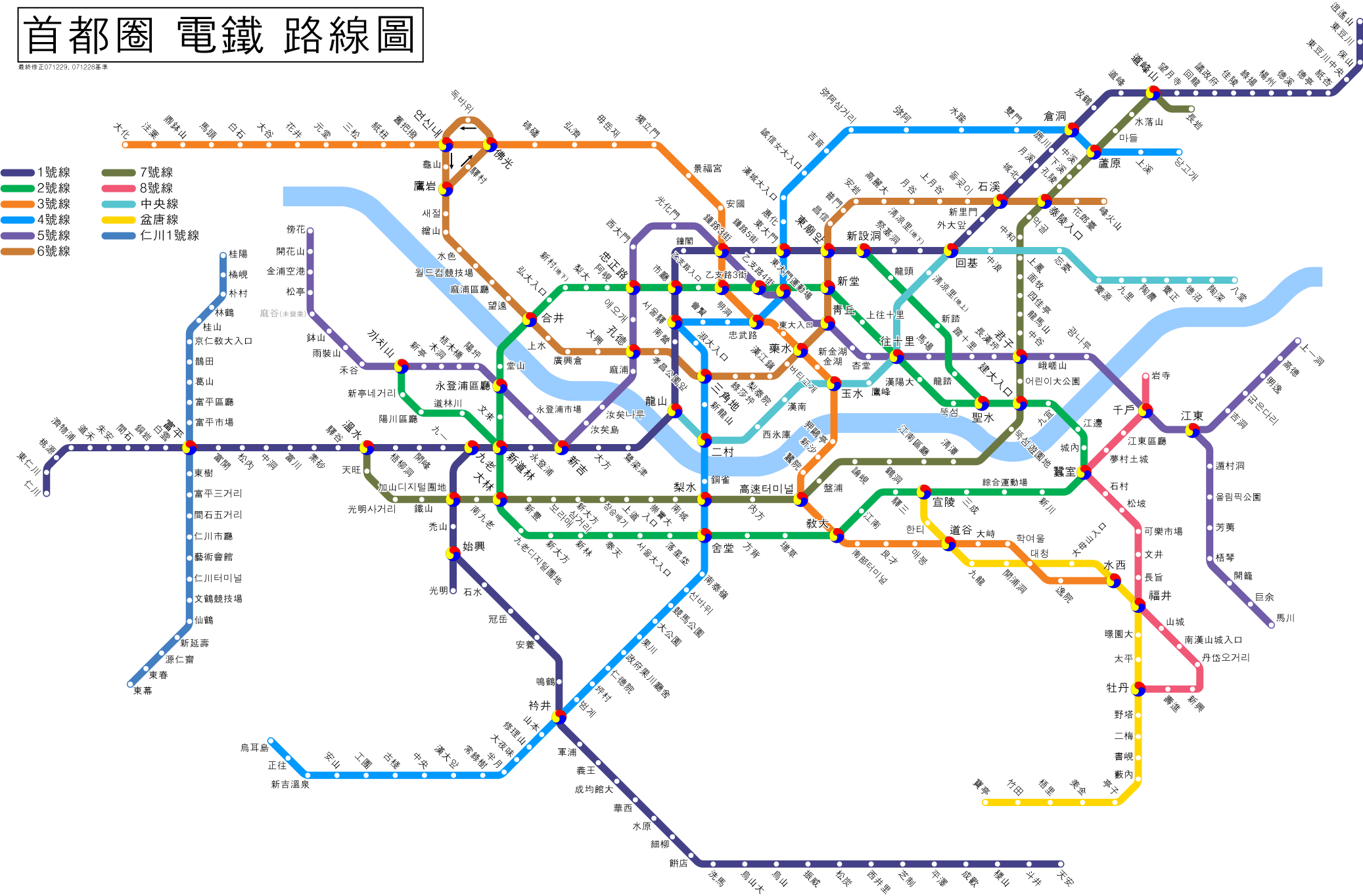 Eoul Subway Map.File Seoul Subway Linemap Ko Hanja Png Wikipedia