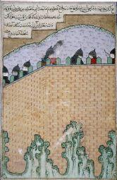 Sharaf ad-Din Ali Yazdi cover