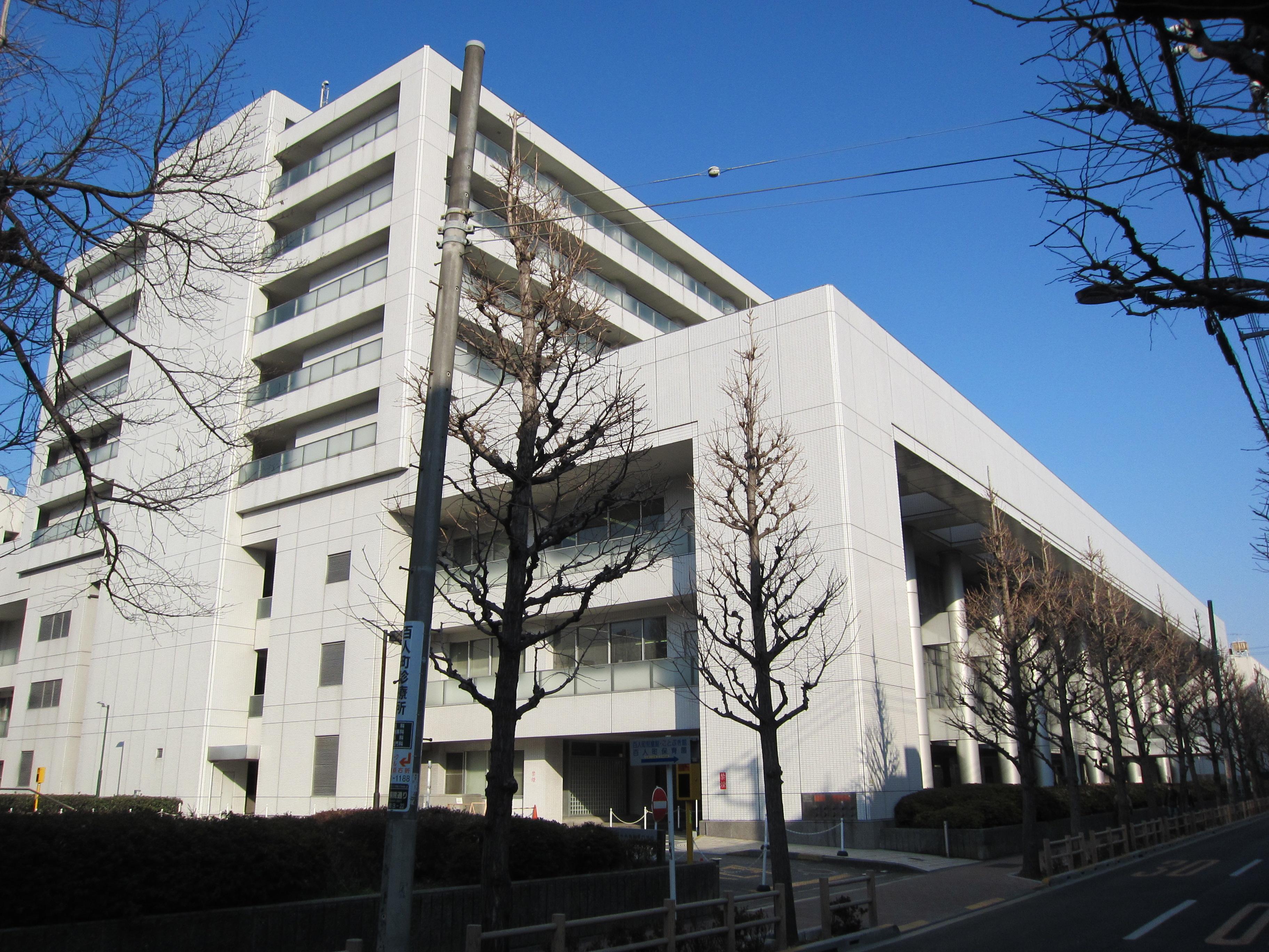 Jcho 東京 山手 メディカル センター