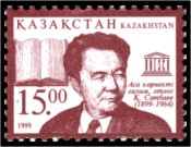 Stamp of Kazakhstan 249.jpg