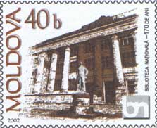 Moldovan stamp featuring National library Stamp of Moldova md021st.jpg