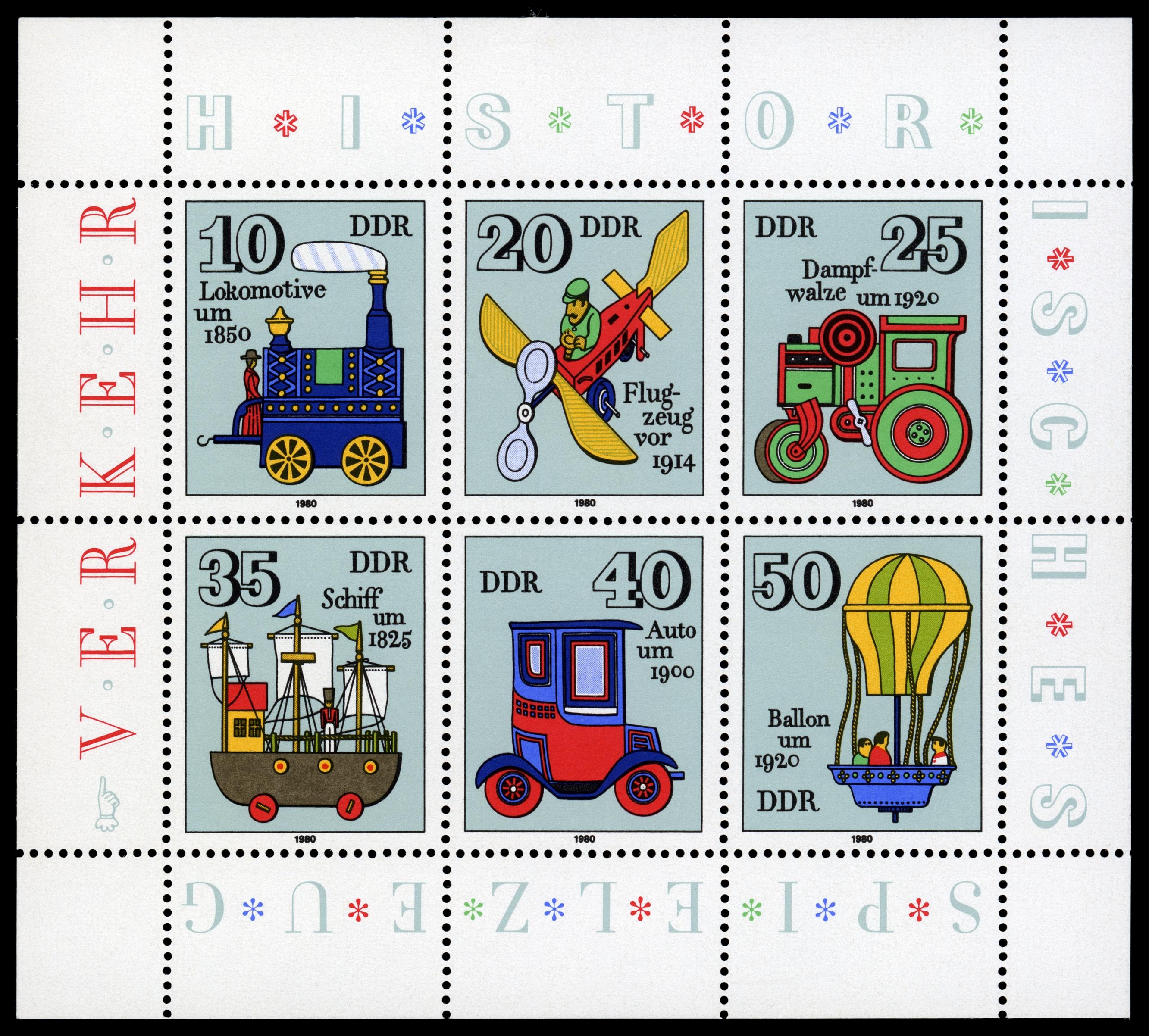 DDR 儿童玩具系列邮票 - 谷雨 - 一壶清茶 三五知己