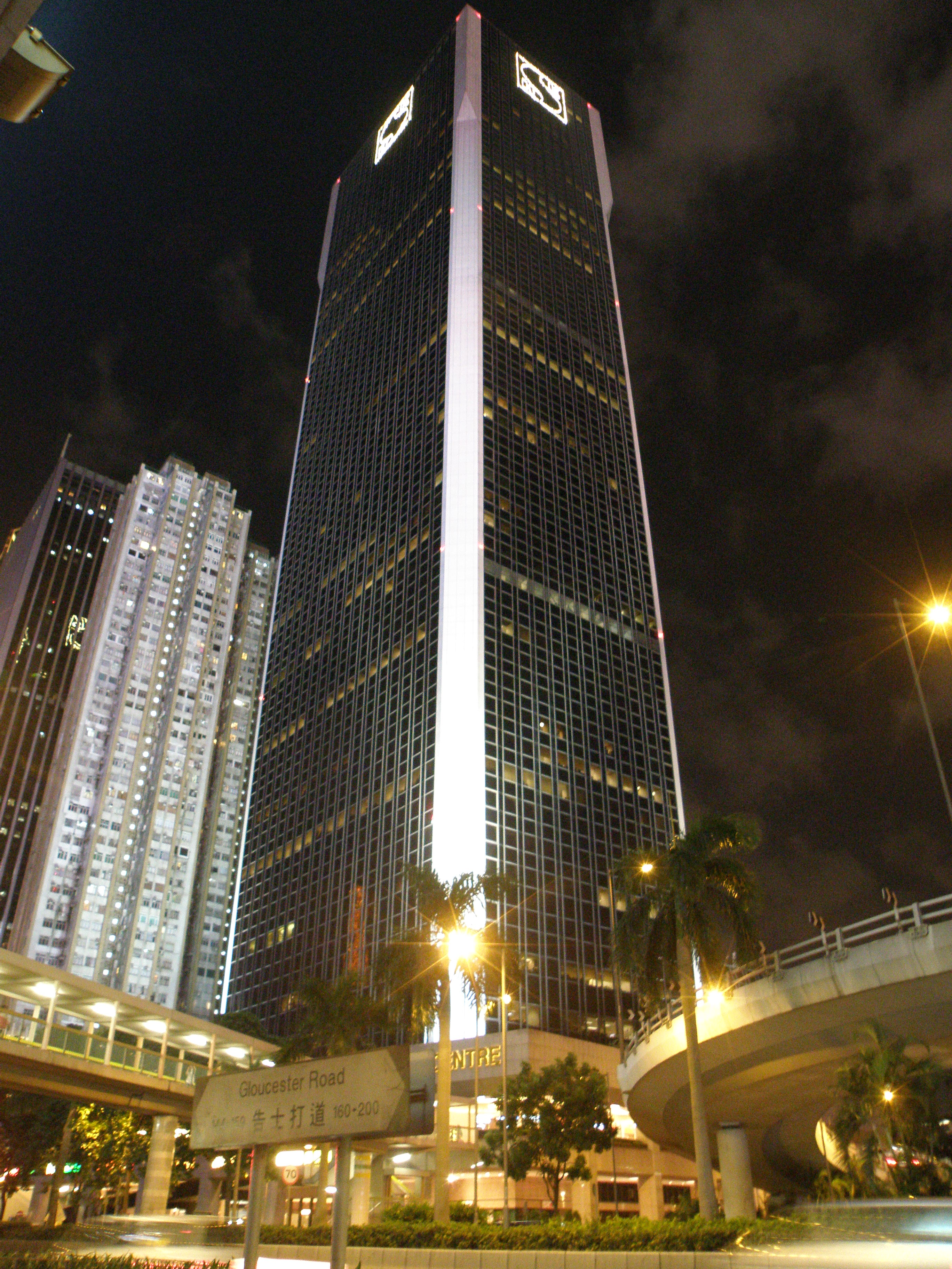 Sun Hung Kai : File sun hung kai centre at night g wikimedia commons