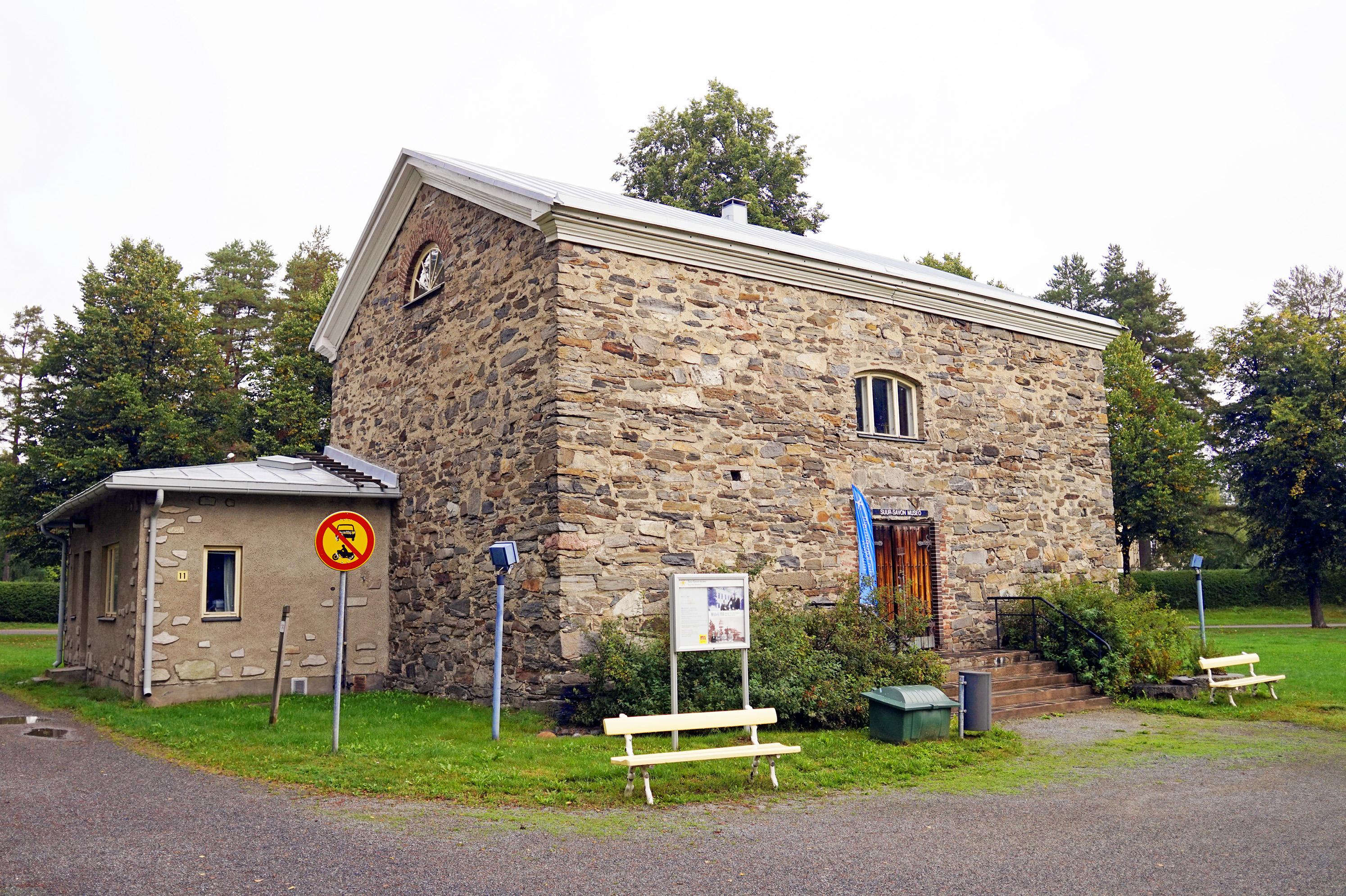 Suur-Savon museo 2018.jpg
