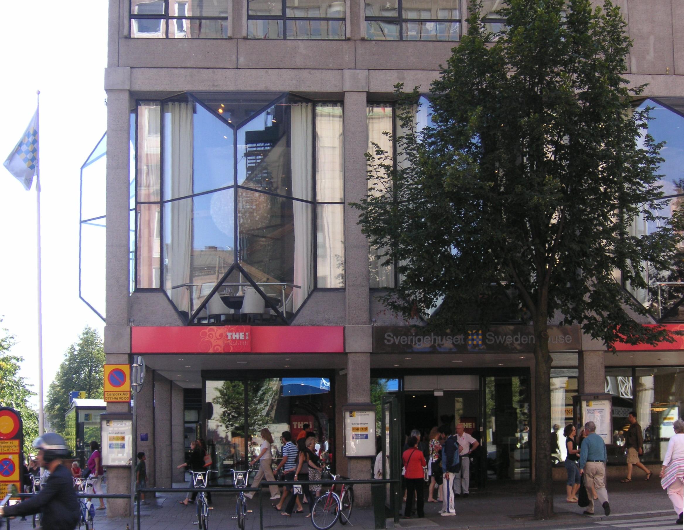 La Maison De La Suede file:sverigehuset 1 - wikimedia commons