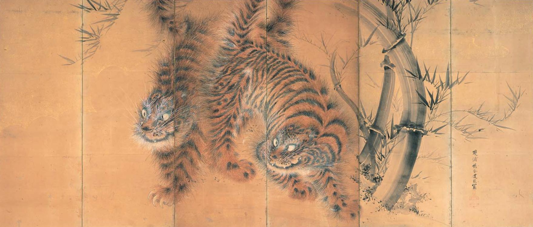 Image result for yokoku katayama