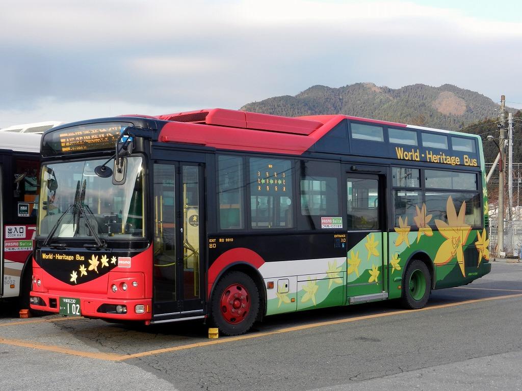 日光東武バス