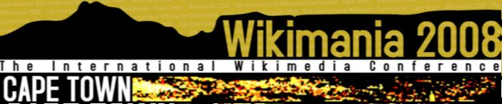 File:Wikimania2008capetown5 compressed2.jpg