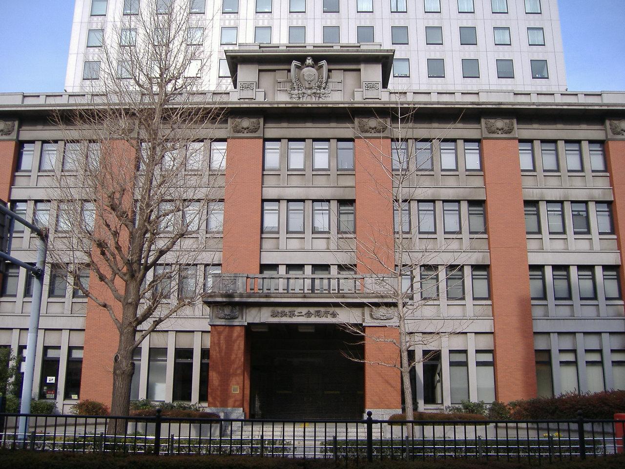 市役所 新 庁舎 横浜