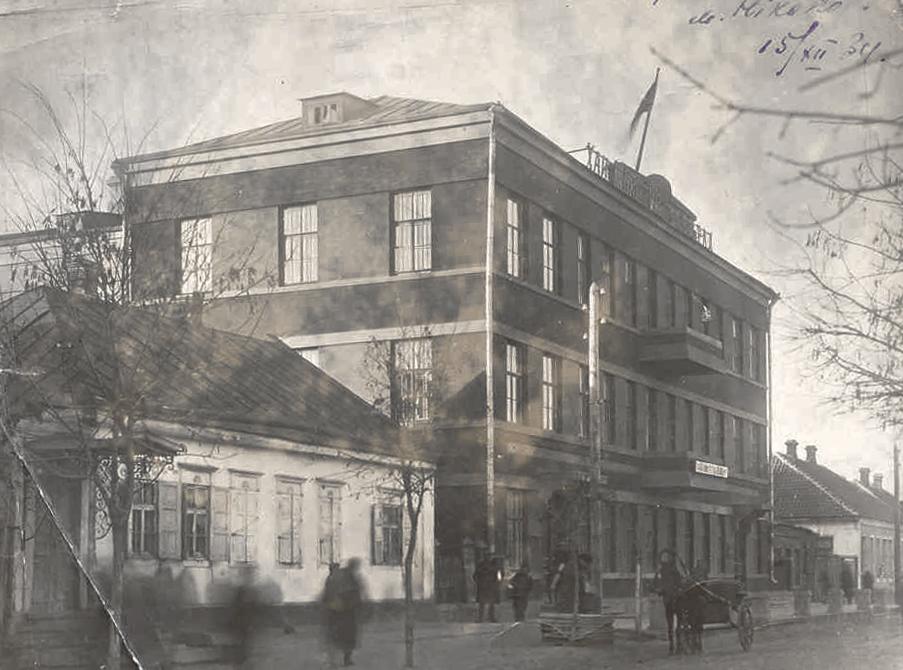 Здание Никопольского горсовета (1934 год)