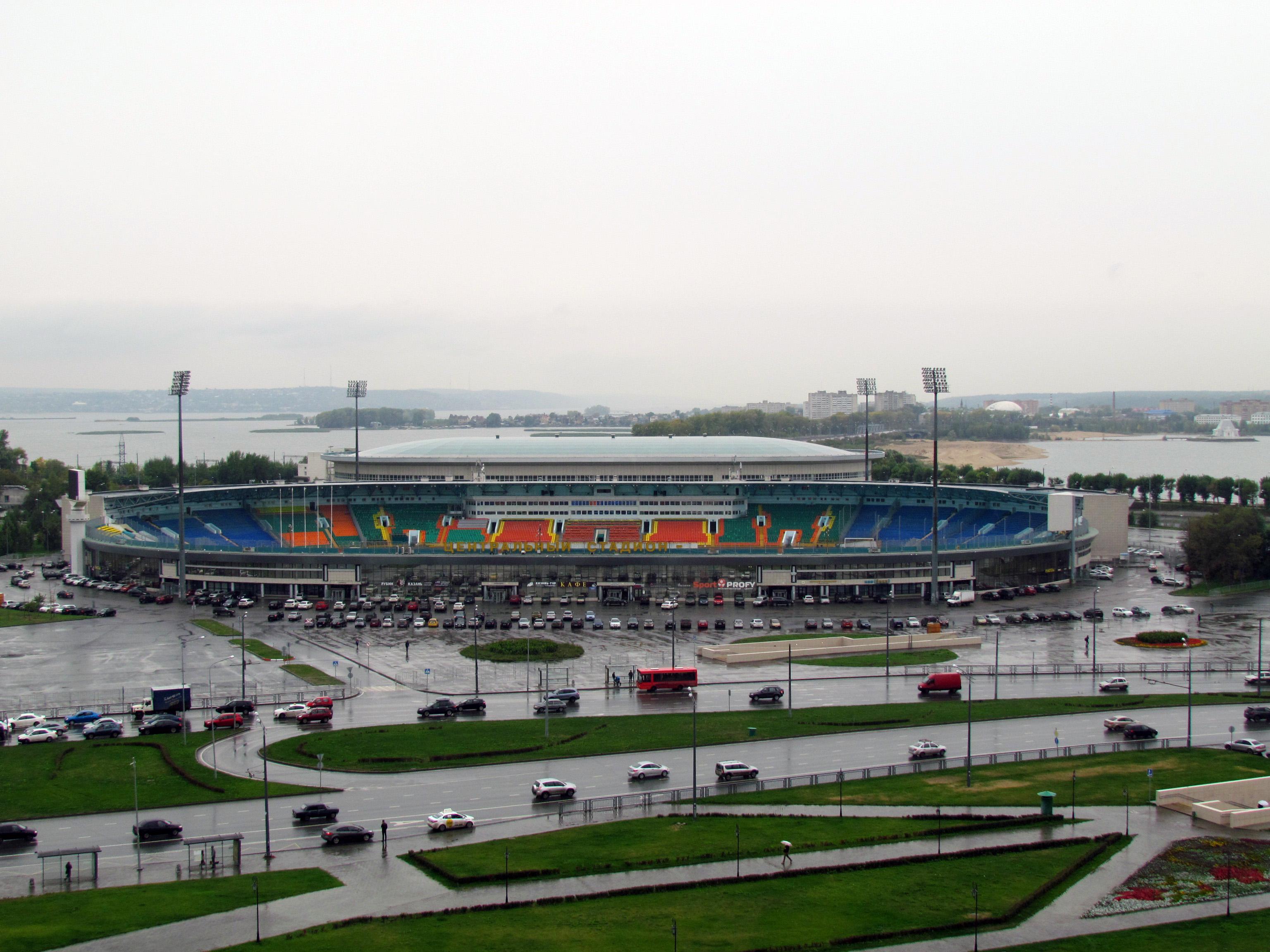 Стадион центральный казань схема 552