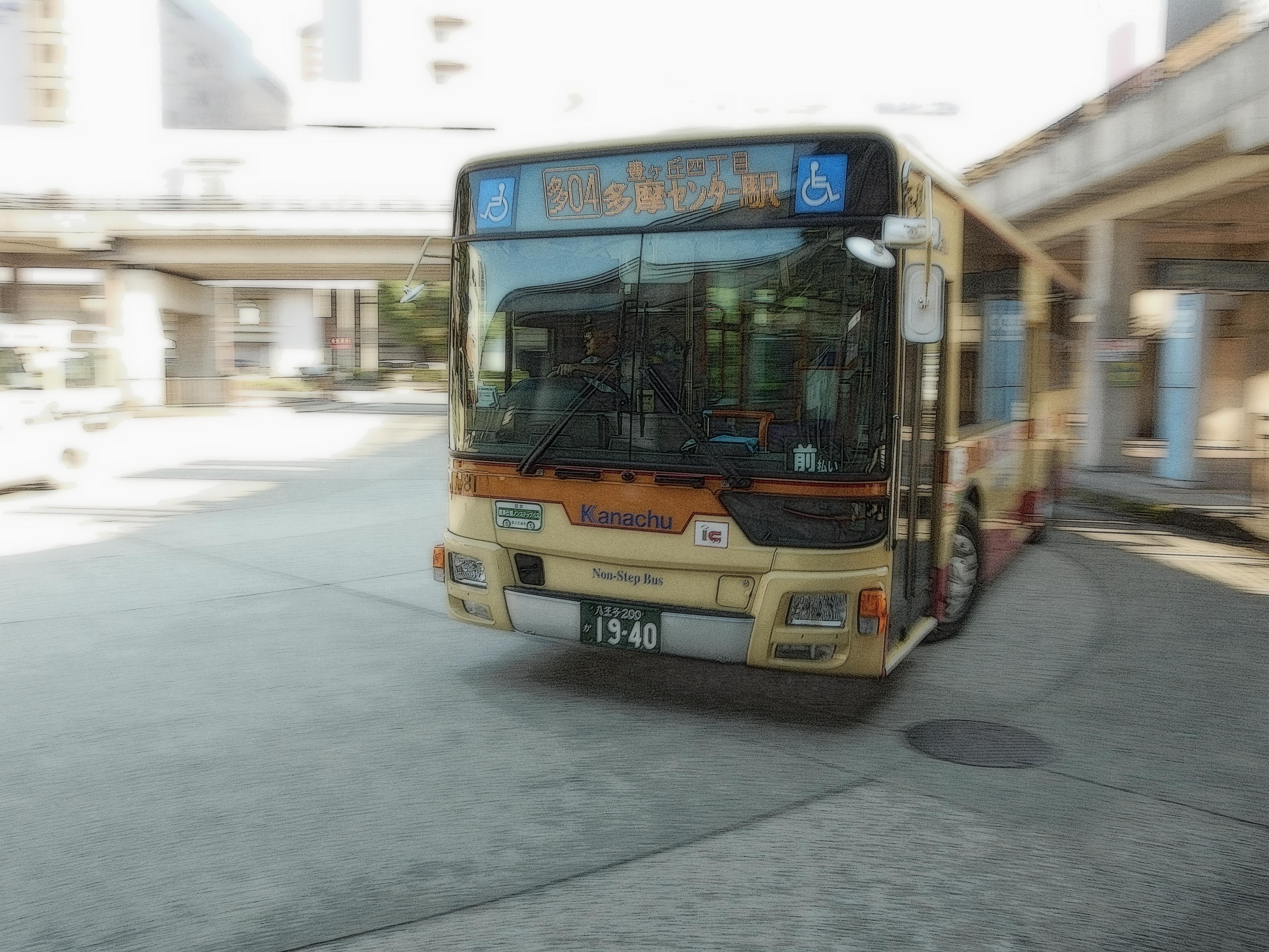 神奈川 中央 交通