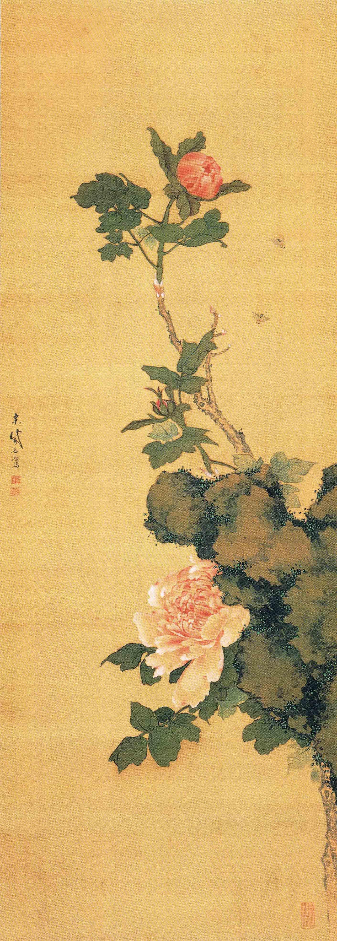 虎図の大橋翠石と岐阜の動物画家 - UAG美術家研究所