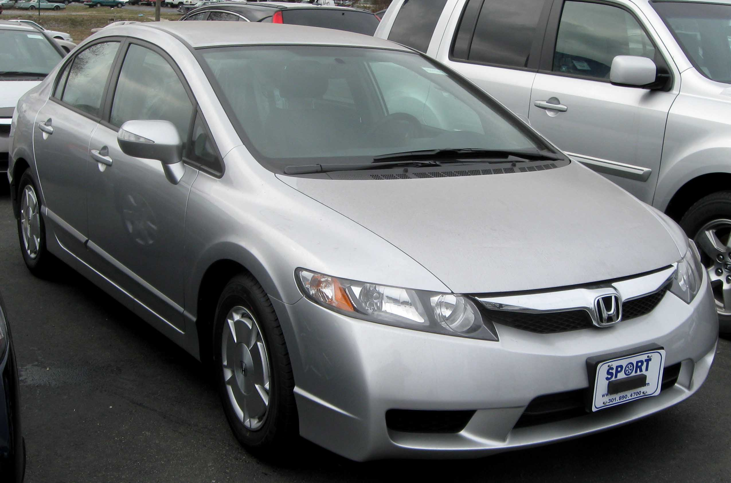 File 2009 Honda Civic Hybrid Jpg Wikimedia Commons