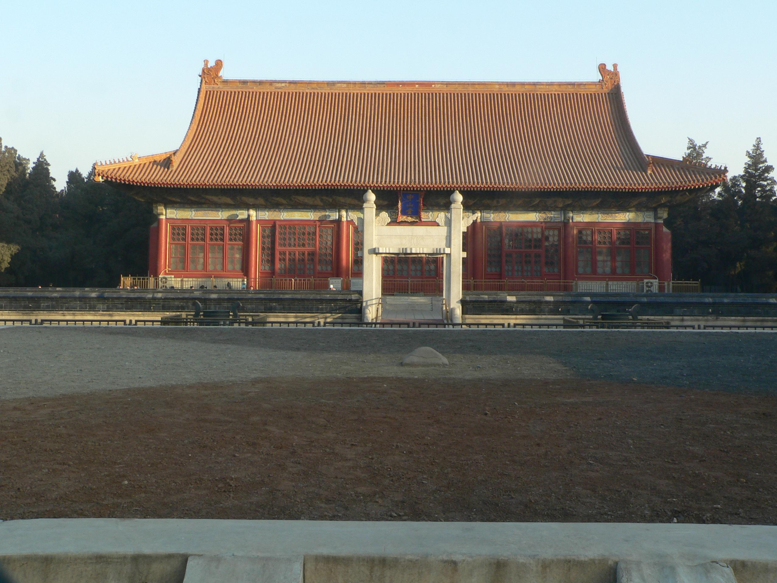 Park Zhongshan w Pekinie