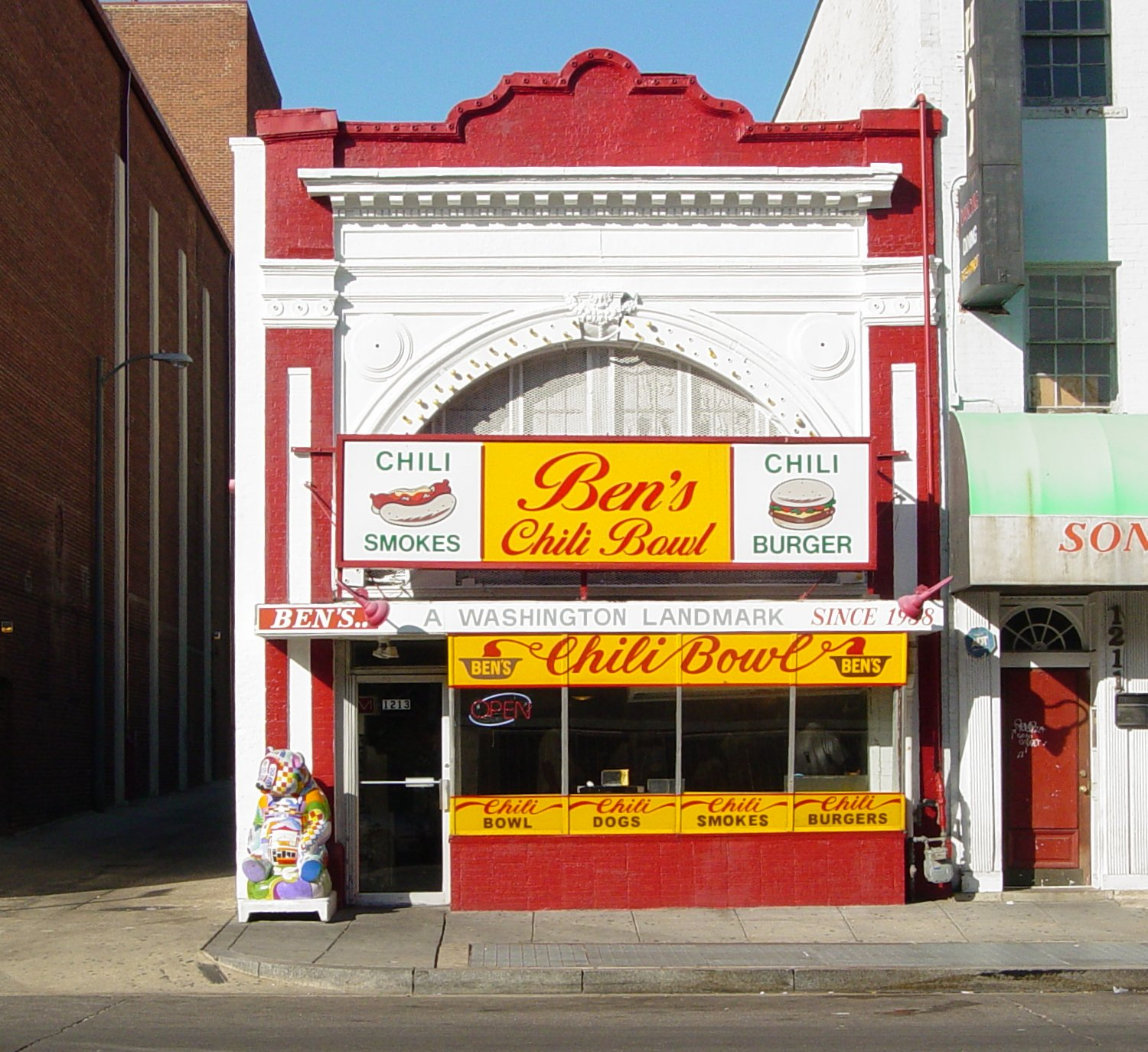 Bens on U Street (wikimedia).  Thanks for everything!