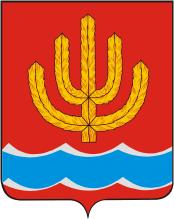 Лежак Доктора Редокс «Колючий» в Шарье (Костромская область)