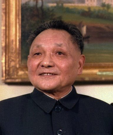 "Deng Xiaoping became the paramount leader of China in 1978. He started ""Boluan Fanzheng"" that brought the country back to order, and initiated China's historic Reforms and Opening up. Deng Xiaoping.jpg"