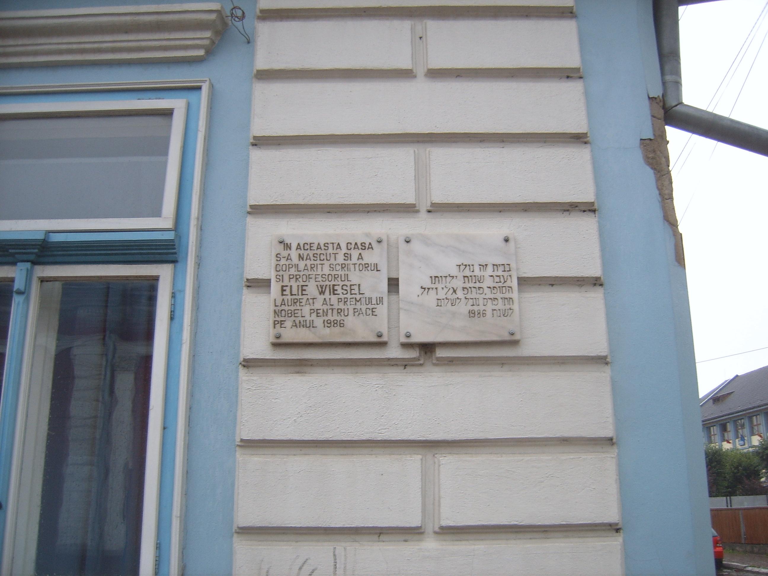 File:Elie wiesel house in sighet02.jpg - Wikimedia Commons