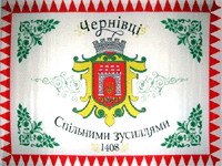 The Chernivtsi Ceety Municipality (center) on the map o Chernivtsi Oblast.