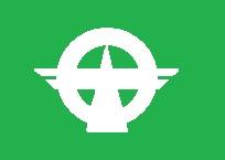 File:Flag of Kosa Kumamoto.JPG