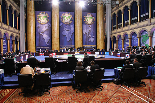 Working sessions of the G-20 G 20 Major Economies Wikipedia The Free Encyclopedia