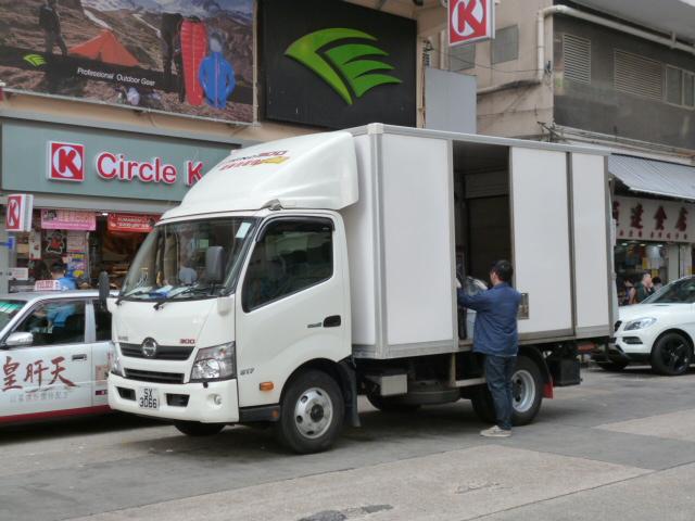 Toyota Dyna Truck >> Hino Dutro - Wikipedia