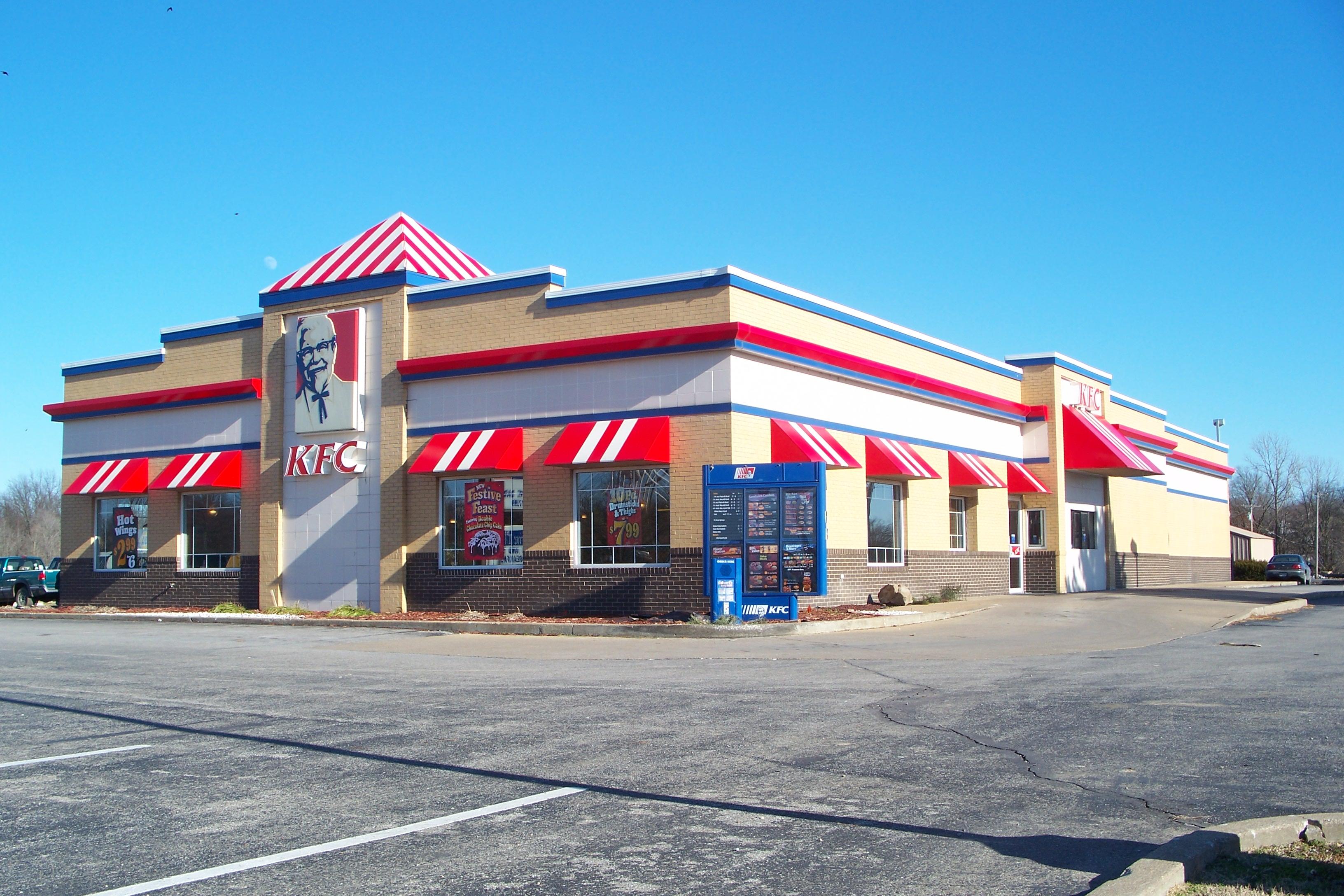 Harrisburg (IL) United States  city photo : Harrisburg IL KFC restaurant