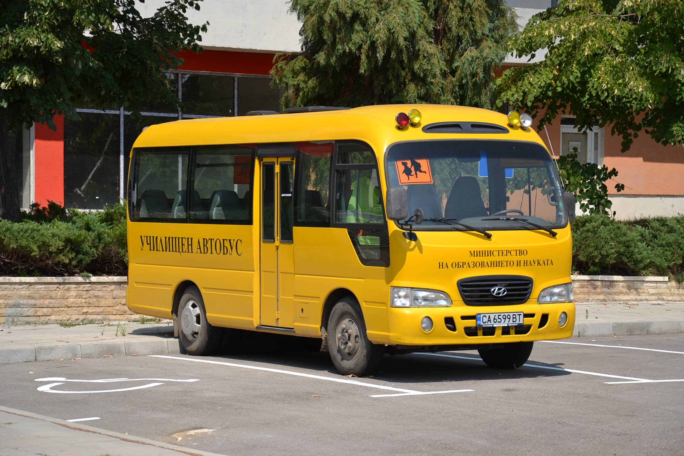 File Hyundai School Bus In Bulgaria Jpg Wikimedia Commons
